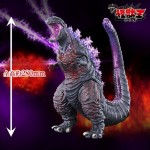 Monster King Series Godzilla 2016 Climax Ver. Bandai Limited