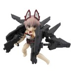 Desktop Army Frame Arms Girl KT-322f Innocentia Series Box of 4 MegaHouse