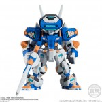 FW CONVERGE Mechanics Cyber Troopers Virtual-On Temjin (CANDY TOY) Bandai