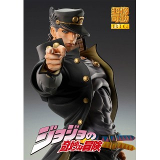 Chozo JoJos Bizarre Adventure Part.III Super Action Statue BIG Jotaro Kujo Medicos Entertainment