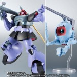 Robot Damashii (side MS) Mobile Suit Gundam MS-09R Rick Dom & RB-79 Ball Ver. A.N.I.M.E. Bandai Limited
