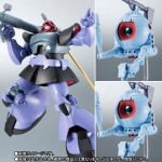 Robot Damashii (side MS) Mobile Suit Gundam MS-09R Rick Dom & RB-80 Ball (X2) Ver. A.N.I.M.E. Bandai Limited