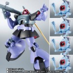 Robot Damashii (side MS) Mobile Suit Gundam MS-09R Rick Dom & RB-82 Ball (X4) Ver. A.N.I.M.E. Bandai Limited