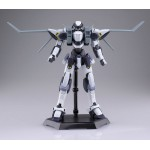 Full Metal Panic! TSR No.9 Arm Slave ARX-7 Arbalest & Emergency Deployment Booster1/48 Aoshima