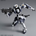 Full Metal Panic! Invisible Victory Arbalest Ver.IV Plastic Model 1/60 Bandai