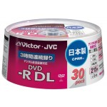 DVD - R DL Victor JVC Single-sided dual-layer (VD-R215CS30) pack of 30 Made in Japan
