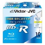 (T7E2) Blu-ray disc Victor JVC 25GB (BV-R130UW10) pack of 10