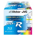 (T13E2) Blu-ray disc Victor JVC 25GB (BV-R130UX20) pack of 20
