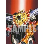 20th ANNIVERSARY The King of Braves GaoGaiGar Illustration Works BOOK Softbank Creative