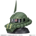 Mobile Suit Gundam EXCEED MODEL ZAKU HEAD Part.4 Box of 9 Bandai