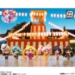 Petit Chara! Sailor Moon Yukata Warriors of the Outer Solar System Bandai Limited