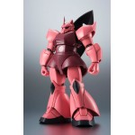 Robot Spirits SIDE MS MS-14S Chars Gelgoog ver A.N.I.M.E. Mobile Suit Gundam Bandai