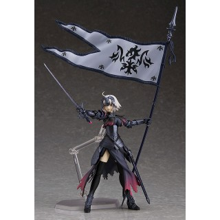 figma Fate/Grand Order Avenger Jeanne d'Arc Max Factory