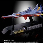 Soul of Chogokin GX-80 Battleship Nautilus Fushigi no Umi no Nadia (Nadia: The Secret of Blue Water) Bandai limited