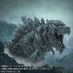 "Default Real ""Godzilla: Planet of the Monsters"" Godzilla Earth PLEX"
