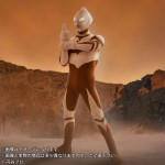 Daikaiju Series Ultraman Great X-PLUS