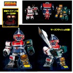 ES Gokin Six God Combination Godmars ACTION TOYS