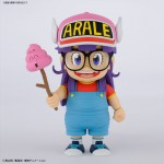 Figure-rise Mechanics Dr. Slump Plastic Model Bandai