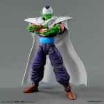 Figure-rise Standard Dragon Ball Piccolo Plastic Model Bandai