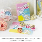 Sailor Moon Miracle Romance Multi Carry Balm Display Cloth Set Bandai