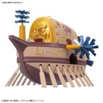 ONE PIECE Grand Ship Collection The Ark Maxim Plastic Model Kit Bandai