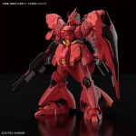 Mobile Suit Gundam RG 1/144 Sazabi Char's Counter attack Plastic Model Bandai