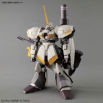 Gundam Build Divers HGBD 1/144 Galbaldy Rebake Plastic Model Kit Bandai