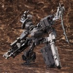 Armored Core V V.I. Series 1/72 UCR-10/L AGNI Plastic Model Kit Kotobukiya
