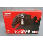 S.H. Monster Arts Godzilla (2016) Bandai