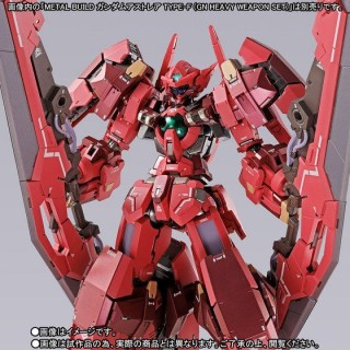 Metal Build Gundam Astraea TYPE-F Avalung OP-SET Bandai Limited