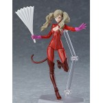 figma Persona 5 Panther Max Factory
