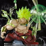 Figuarts ZERO Dragon Ball Z Super Saiyan Broly (The Burning Battles) Bandai limited