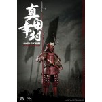 Palm Empire Sanada Yukimura Standard Edition 1/12 COO Inc