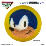 Sonic the Hedgehog Curry Nauts