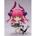 Nendoroid Fate Grand Order Lancer Elizabeth Bathory Good Smile Company