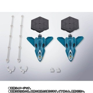 DX Chogokin Macross Delta Movie Gekijou no Walküre Lilldraken set for VF-31F Siegfried Bandai Limited