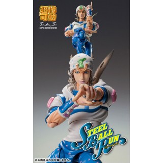 Super Action Statue JoJo's Bizarre Adventure Part VII Steel