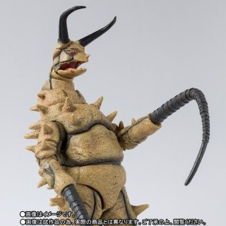 SH S.H. Figuarts Gudon The Return of Ultraman Bandai Limited