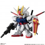 Mobile Suit Gundam Gashapon Senshi Forte 07 Box of 12 Bandai