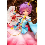 Touhou Project The Girl Even Vindictive Spirits Fear Satori Komeiji 1/8 ques Q