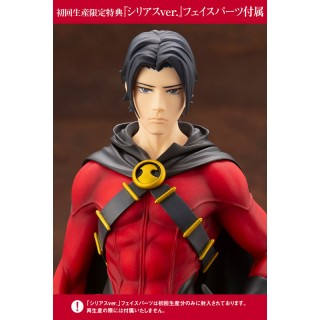 dc comics ikemen dc universe red robin first press limited edition 1