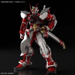 High Resolution Model 1/100 Gundam Astray Red Frame Model Kit Bandai