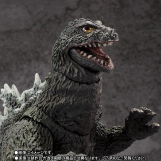 S.H. MonsterArts Godzilla (1962) Bandai Limited