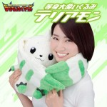 Digimon Tamers Life Stuffed Plush Doll Terriermon Bandai Limited