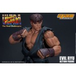Ultra Street Fighter II Action Figure Awoken to Satsui no Hado Ryu Storm Collectibles