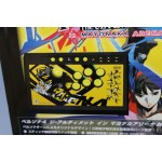 (T23E11) PLAYSTATION 3 PS3 PERSONA 4 THE ULTIMATE IN MAYONAKA ARENA STICK HORI JAPANESE VERSION