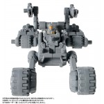 Diaclone Combat Chronicle Powered System Project 3 Kodansha