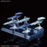 Mecha Collection U.N.C.F. Set Plastic Model Kit Space Battleship Yamato BANDAI SPIRITS