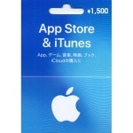 iTunes Gift Card 1500 YEN (For Japan Account) Apple