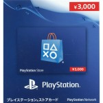 PSN CARD 3000 YEN (FOR PLAYSTATION NETWORK JAPAN) Sony Computer Entertainment